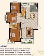 佳田未来城3室2厅2卫143平方米户型图