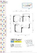 长城达尚城2室2厅1卫80平方米户型图