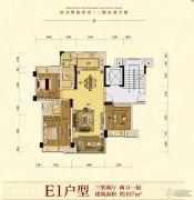 凯莱国际3室3厅3卫0平方米户型图