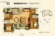 金房玺座4室2厅2卫116平方米户型图