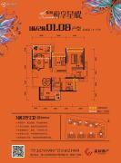 荔园・悦享星醍3室2厅2卫89平方米户型图