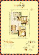 东方明珠・阳光橙3室2厅2卫109平方米户型图