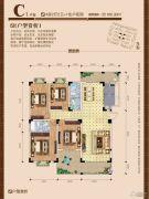 舜皇城4室2厅2卫180平方米户型图
