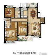 金地中心・风华3室2厅2卫120平方米户型图