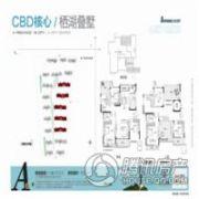 建业十八城5期山水湖城6室3厅3卫252平方米户型图