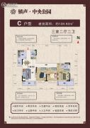 镇声-中央公园2期3室2厅2卫139平方米户型图