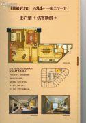 交运城市客厅1室2厅1卫84平方米户型图