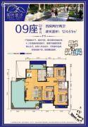 阳光金沙4室2厅2卫124平方米户型图