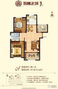 智慧之城2室2厅1卫87--91平方米户型图
