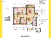 中骏四季阳光3室2厅2卫108平方米户型图