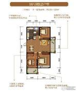华仪香榭华庭3室2厅1卫124--128平方米户型图