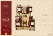 万科・红郡西岸4室2厅2卫148平方米户型图