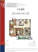 保利万兆・大国�Z3室2厅1卫0平方米户型图