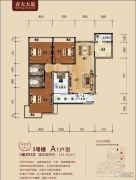 春天大道3室2厅2卫131平方米户型图