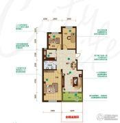 昂展公园里3室2厅1卫122平方米户型图