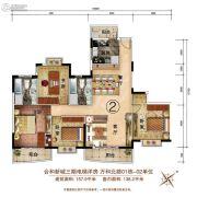 合和新城4室2厅2卫158平方米户型图