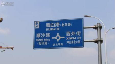 旭辉26街区