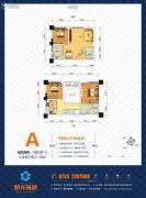 阳光儿童城4室2厅2卫114平方米户型图