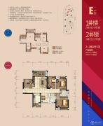 龙光・君悦华庭4室2厅2卫108平方米户型图