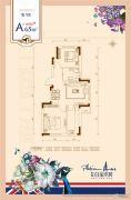东安白金洋房2室1厅1卫65平方米户型图