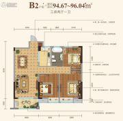 弘洋・卢浮公馆3室2厅1卫94--96平方米户型图