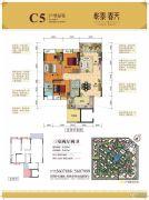 彰泰春天3室2厅2卫126平方米户型图