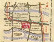 东湖洲花园交通图