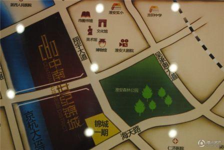 中南・世纪锦城