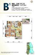 观澜府邸3室2厅2卫127平方米户型图
