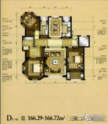 瑞城御园3室2厅2卫166平方米户型图
