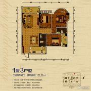 世纪金郡3室2厅2卫121平方米户型图