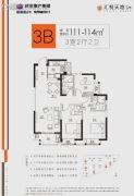 汇悦天地三期3室2厅2卫111--114平方米户型图