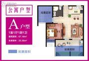 国茂・清水湾1室1厅1卫67平方米户型图