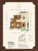 观天下2室2厅2卫105平方米户型图