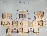 恒大海泉湾2室2厅1卫55--83平方米户型图