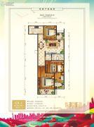 中泽纯境3室2厅1卫124平方米户型图