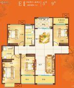 义乌城4室2厅2卫159平方米户型图