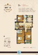 华建雅筑3室2厅2卫130平方米户型图