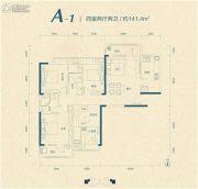 万豪世纪天街4室2厅2卫141平方米户型图