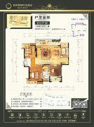 桂林奥林匹克花园3室2厅2卫141--145平方米户型图