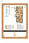 王府城5室3厅2卫168平方米户型图