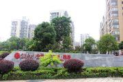中信凯旋城实景图