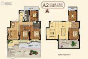 中建・柒号院3室2厅2卫122平方米户型图