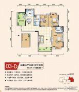 盛世东城3室2厅2卫135平方米户型图
