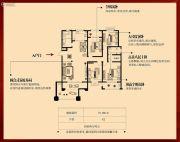 幸福里4室2厅2卫180平方米户型图
