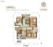 龙光玖珑湖4室2厅3卫189平方米户型图
