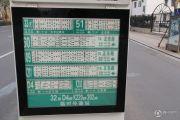 财富广场交通图