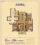 蓝湾华庭3室2厅2卫129平方米户型图
