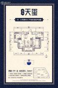 恒大天玺2室1厅1卫86平方米户型图