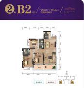 九嶷明珠3室2厅2卫126--128平方米户型图